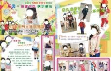 儿童服装 宣传单图片