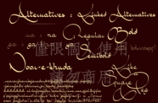 飘逸缎带书法字体
