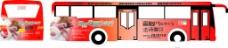 公交车广告图片