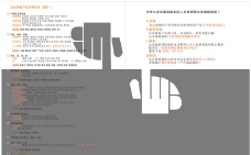 企业宣传折页内页矢量设计图片