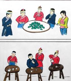 畲族喝茶做糍粑图片