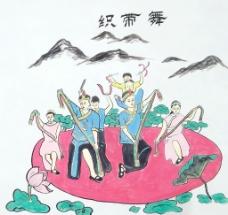 畲族织带舞图片