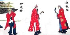 畲族舞蹈图片