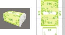 抽式纸巾绿色图片