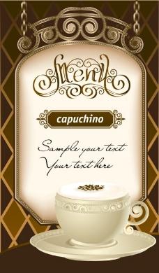 矢量素雅咖啡杯背景海报图片