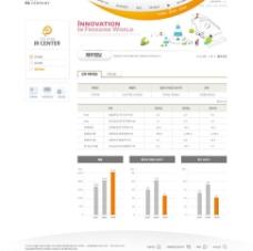 科技网站设计图片