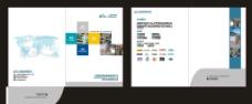 企业封套图片