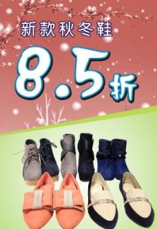 新款秋冬鞋图片