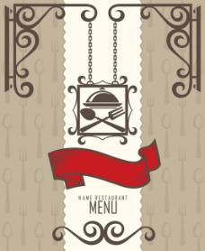 矢量简约餐厅创意图形设计