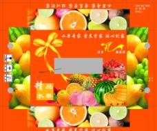 水果礼品箱图片