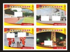 消防队 宣传栏 展板图片
