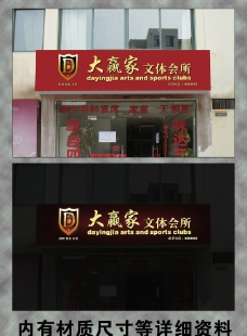 门头 logo设计图片