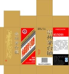 贵州茅台酒包装盒 logo 可修改CDR8图片