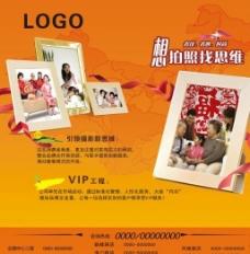 摄影广告画册内页图片