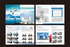 混凝土画册设计图片