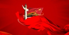 国旗飘飘背景图片