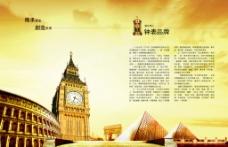 高清精美欧洲风钟表文化图片
