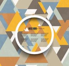 3d菱形三角形圈圈 时尚背景图片