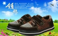 牛皮童鞋还设计图片
