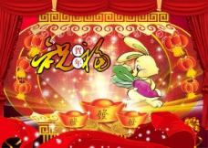 春节玉兔祝福贺新岁PSD分层模板