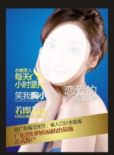 医疗杂志封面图片