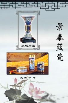 陶瓷宣傳圖片