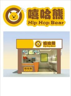 嘻哈熊logo设计图片