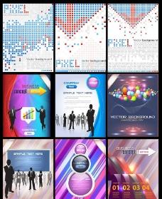科技展板图片
