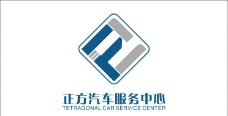正方汽车服务中心 logo设计图片