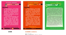 西安黄河幼儿园 音乐教室介绍 展板图片