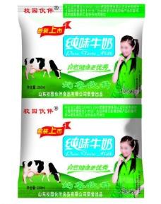 纯牛奶无菌枕包图片