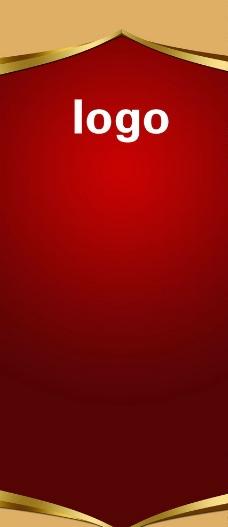 红色ppt素材底版