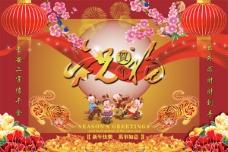 春节贺年祝福
