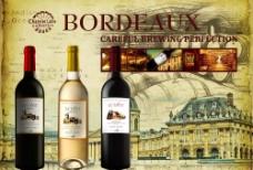 葡萄酒海报设计图片