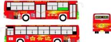 白云边酒公交车广告图片