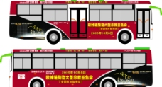 欧神诺陶瓷公交车广告图片