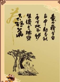 茶文化品茶图