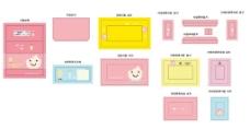韩式文具盒图片