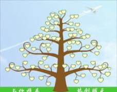 姻缘树图片