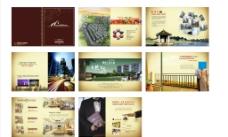 房地产广告画册图片