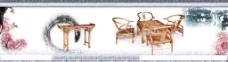 红木家具椅子图片