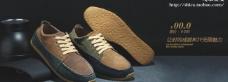 休闲豆豆鞋图片