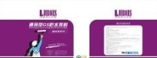 防水涂料包装图片