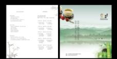 饭店折页图片