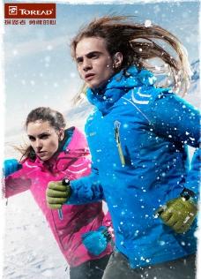 运动服饰广告图片