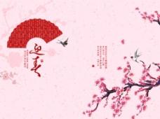 2013蛇年贺卡图片