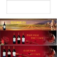 红酒专卖图片