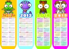 年度日历图片