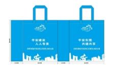 东莞政法委环保袋 无纺布袋图片