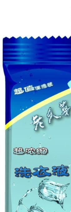 洗衣液包装(平面图)图片
